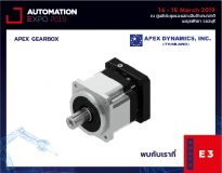 APEX GEARBOX
