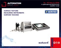 SURFACE TEXTURE MEASURING INSTRUMENTS SURFCOM TOUCH50