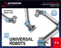 INDUSTRIAL ROBOT UR5