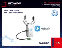 INDUSTRIAL ROBOT RG2 AND RG6 GRIPPERS