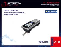 SURFACE TEXTURE MEASURING INSTRUMENTS HANDYSURF PLUS+