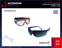 แว่นตานิรภัย 3M