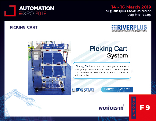 PICKING CART – AUTOMATION EXPO 2019