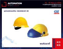 อุปกรณ์สวมศรีษะ HEADGEAR 3M