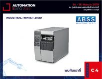 INDUSTRIAL PRINTER ZT510