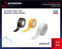 3M SAFETY-WALK SLIP RESISTANT TAPES เทปกันลื่น