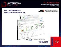 AMF – AUTONOMOUSE MANAGEMENT FRAMEWORK