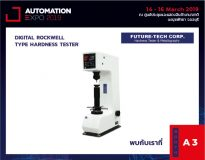 DIGITAL ROCKWELL TYPE HARDNESS TESTER