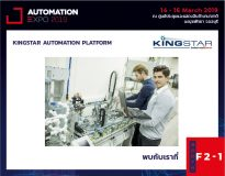 KINGSTAR AUTOMATION PLATFORM