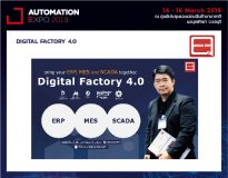 DIGITAL FACTORY 4.0