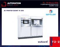 3D PRINTER EOSINT M 280