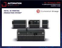 METAL 3D PRINTING PRODUCTION SYSTEM™