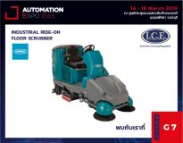 INDUSTRIAL RIDE-ON FLOOR SCRUBBER