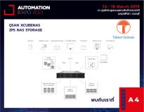 TAKNET SYSTEMS (THAILAND) CO , LTD  – AUTOMATION EXPO 2020
