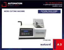 MICRO CUTTING MACHINE