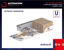 AUTOMATE WAREHOUSE