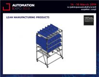 LEAN MANUFACTURING PRODUCTS
