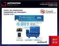 SCREW AIR COMPRESSOR COMPRESSED AIR TREATMENT SYSTEM 4 IN 1