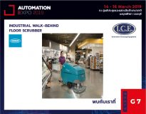 INDUSTRIAL WALK-BEHIND FLOOR SCRUBBER