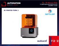 3D PRINTER FORM 2