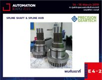 SPLINE SHAFT & SPLINE HUB