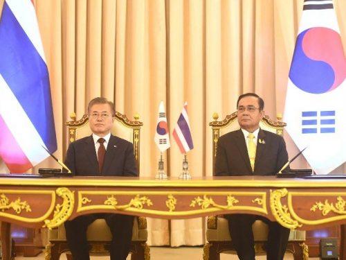 ก.อุตฯ เซ็น MOU เกาหลี พัฒนาอุตสาหกรรม 4.0