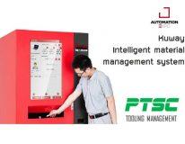 ตู้เก็บทูลอัจฉริยะ Kuway Intelligent Material Management System