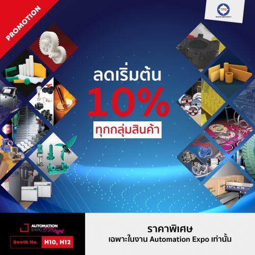 THAIPO-promotion-2