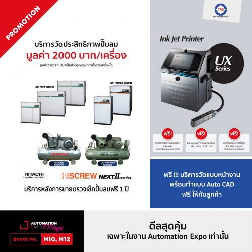 THAIPO-promotion-3